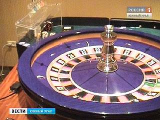 Казино в ленинском районе казино депозит от 1 цента