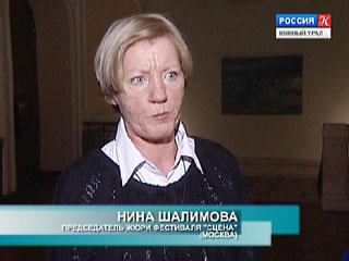 foto-eblya-v-bolshie-zhopi