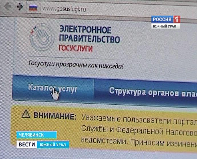 Русские управленческие суды будут принимать заявления поинтернету