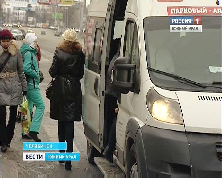 В Челябинске выросла стоимость
