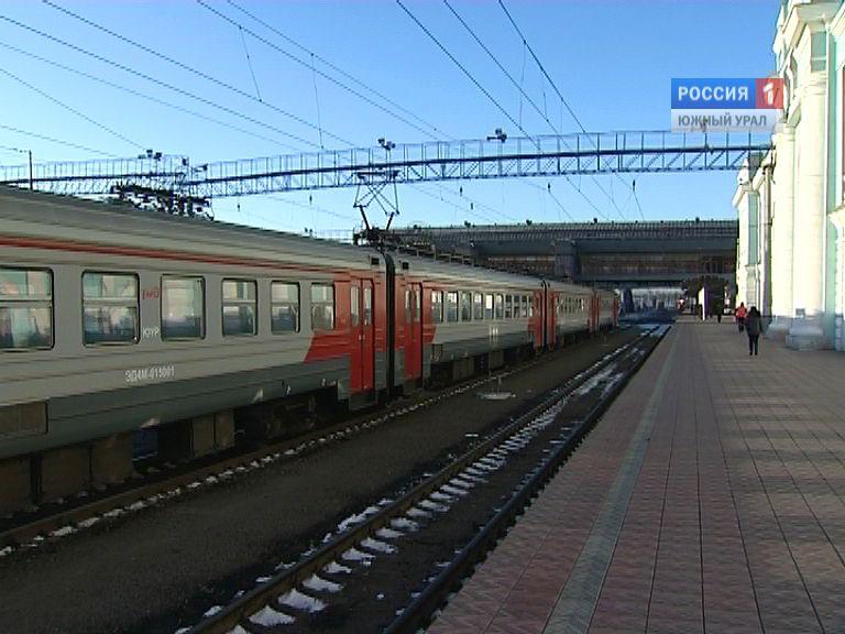 ИзЧелябинска пустили прямой поезд доКазани