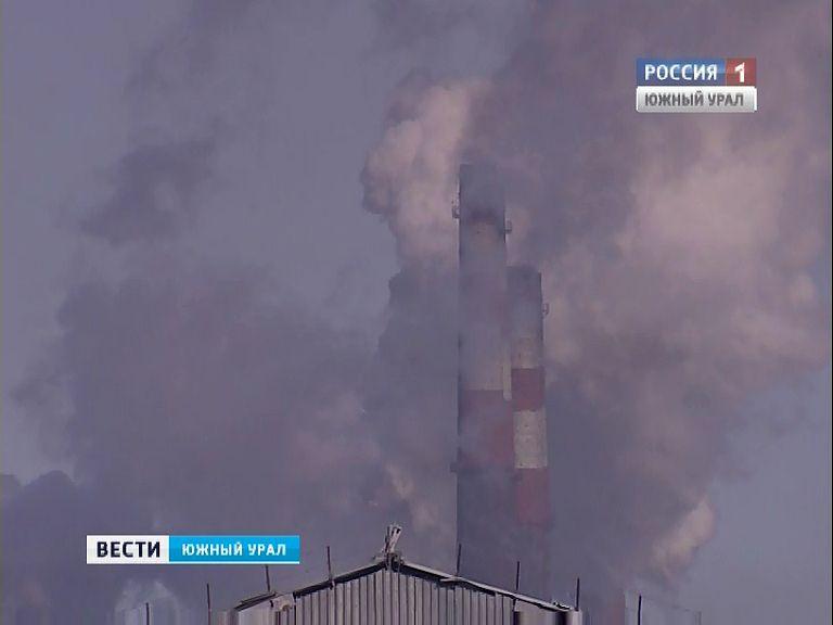 Челябинские специалисты назвали главную проблему экологической политики