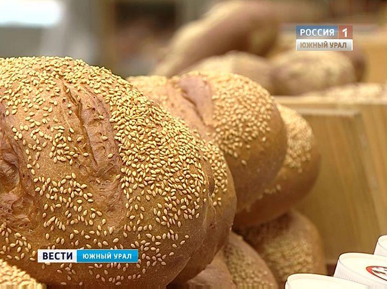 Россия 1- Южный УралЭкономика