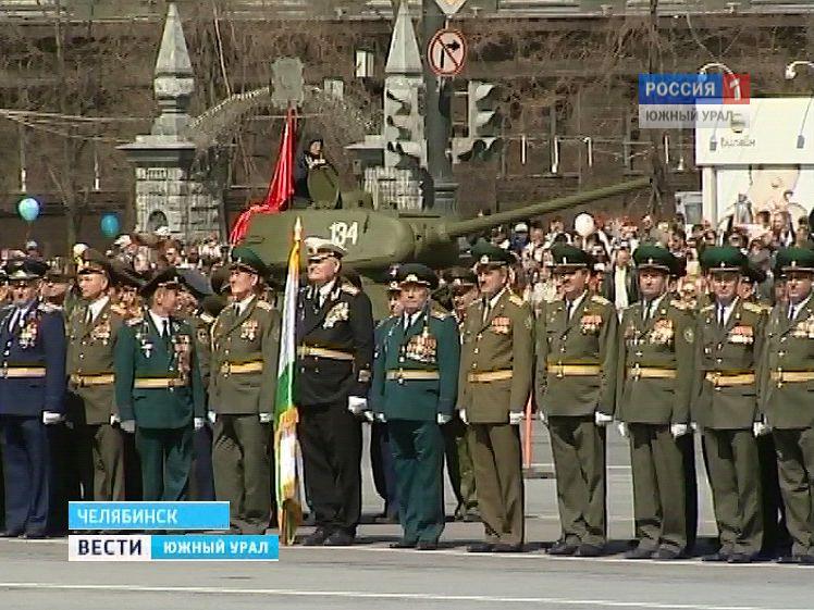 ВЧелябинске начнут репетировать Парад Победы
