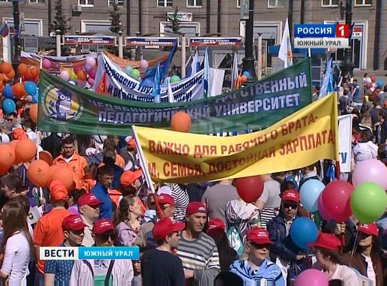 ВЧелябинске 1 и2мая перекроют движение