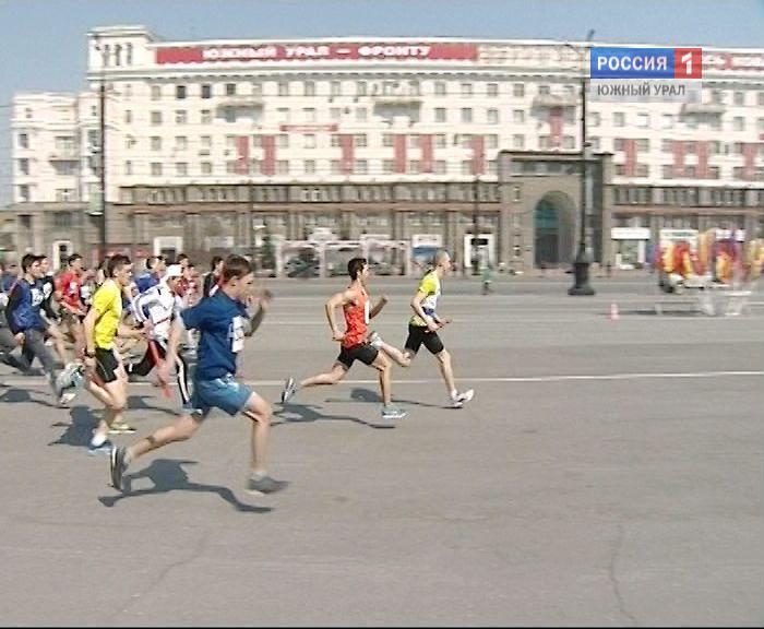 Центр Челябинска перекроют из-за легкоатлетической эстафеты— «Нива» вподарок