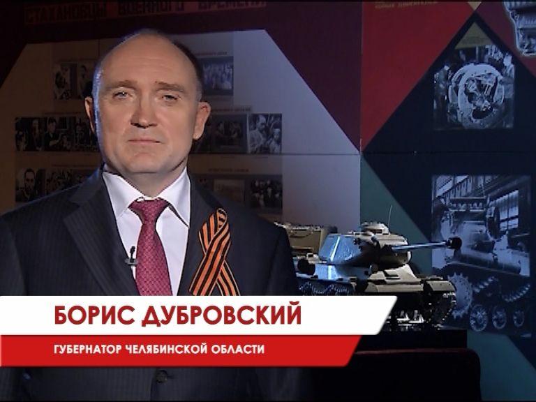 послания поздравление дубровского с днем рождения чтобы заработать