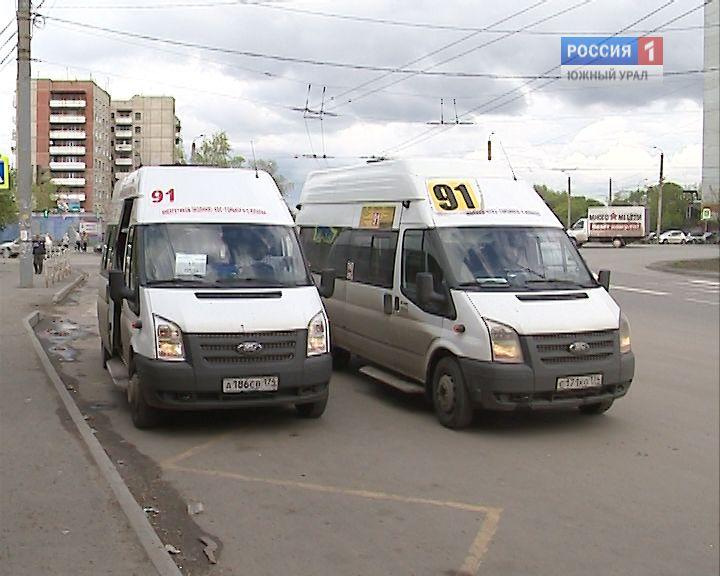 В администрации Челябинска