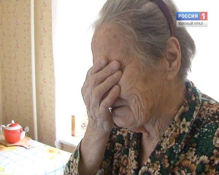 Новое для стариков. ВЮжноуральске откроется дом-интернат для престарелых людей