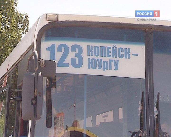 Автобус доКопейска: «Челябавтотранс» прекращает обслуживать маршрут 123