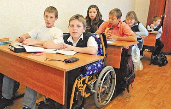 И вузы станут доступнее для инвалидов