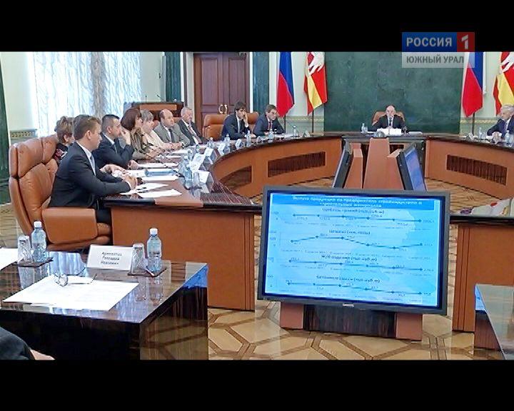 Россия 1- Южный Урал'Вести- Южный Урал'Выпуск