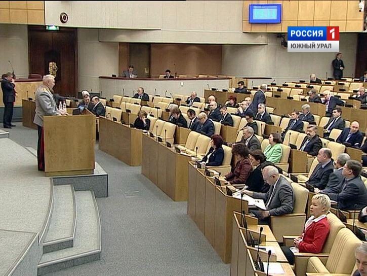 Россия 1- Южный УралОбщество