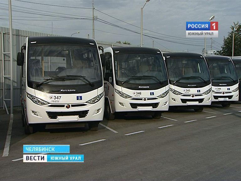4 автобусных маршрута наЮжном Урале отменили