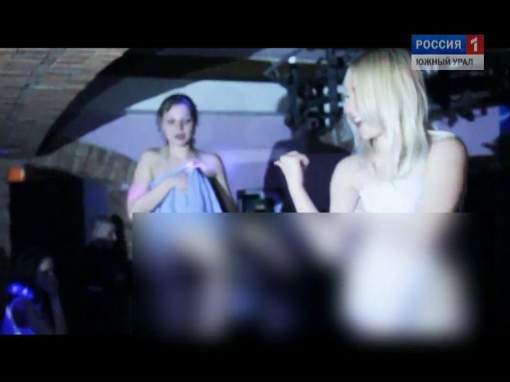 Стриптиз в ночном клубе россия ночные клубы на люблинской