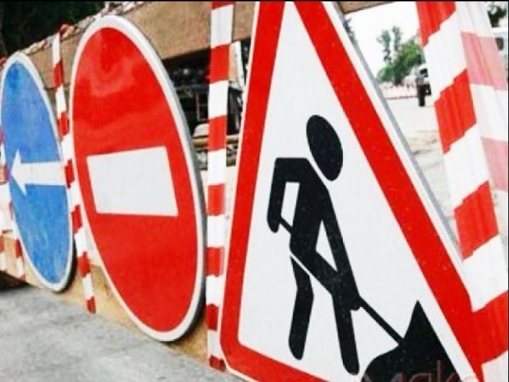Из-за ремонтных работ в Днепре изменили маршруты электротранспорта