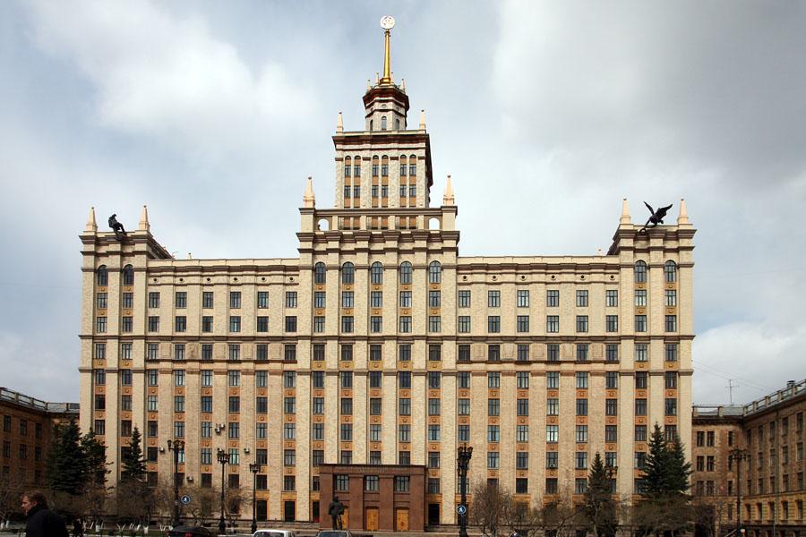 Россия 1- Южный УралНаука