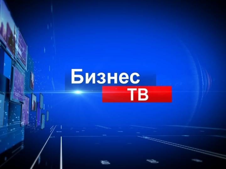 ВЧелябинской области принята серия законов, дающих налоговые льготы инвесторам изастройщикам