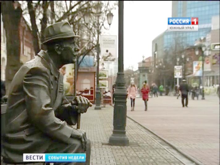 Челябинцев приглашают набесплатные экскурсии поКировке