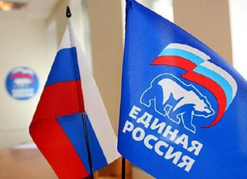 В «Единой России»— перезагрузка