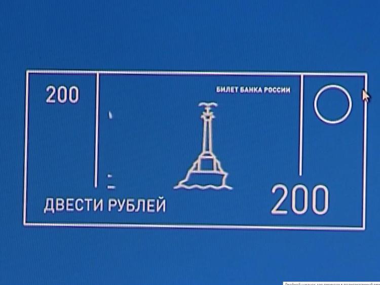 Изображение Томского госуниверситета может появится нановых купюрах