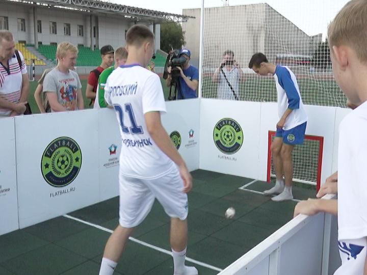 ВЧелябинске презентуют новейшую игру Flatball— Импортозамещение вспорте