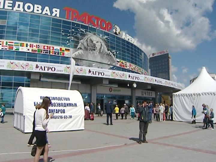 ВЧелябинске открылась выставка «АГРО-2016»