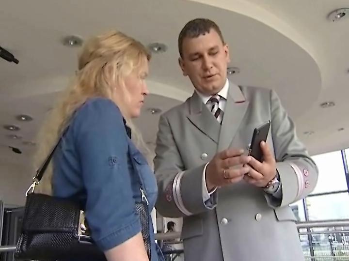 ВБашкирии билет наэлектричку можно будет приобрести через мобильное приложение
