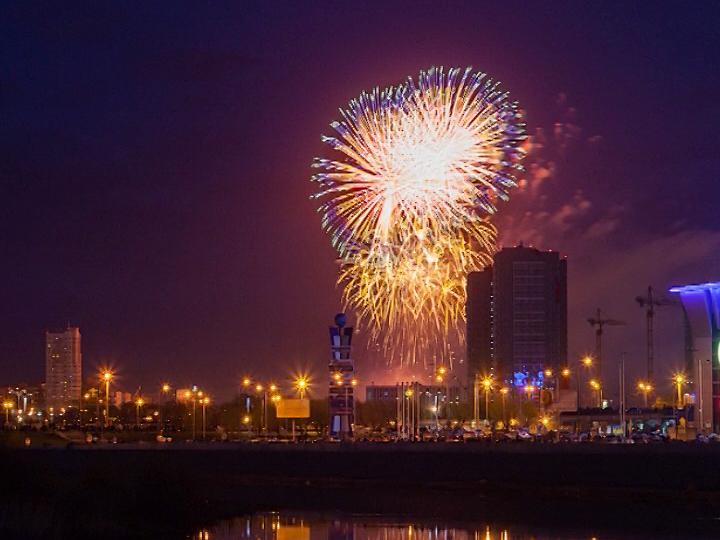 Размещен план праздничных мероприятий наДень города