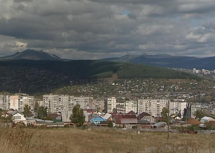 Звание «Город трудовой доблести иславы» присвоили Королёву вдень 78-летия