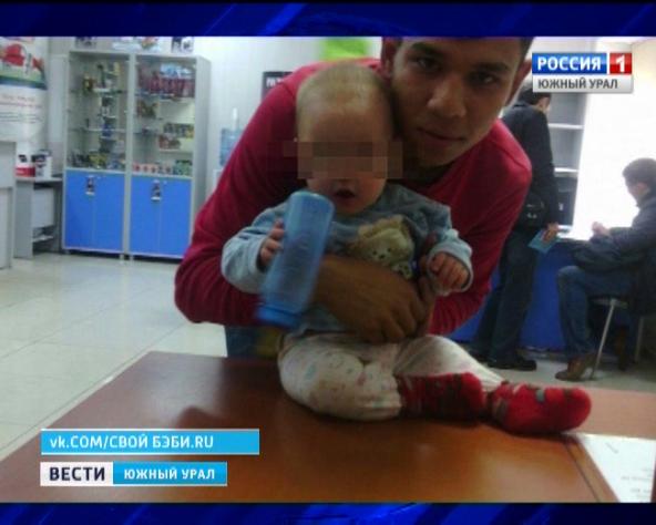ВЧелябинске женщина оставила своего ребенка случайному прохожему