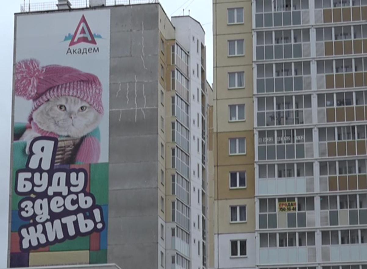 Челябинский застройщик получит средства надостройку крупного микрорайона