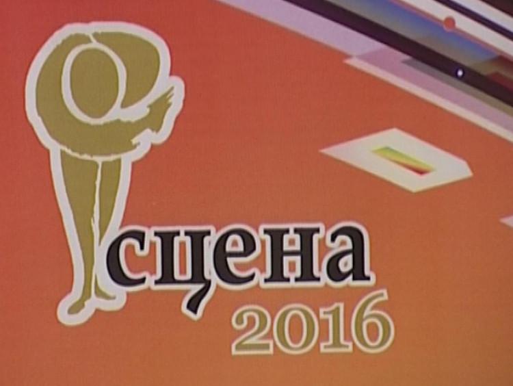 Борис Дубровский: Театральный фестиваль «Сцена» вМагнитогорске стал большим событием