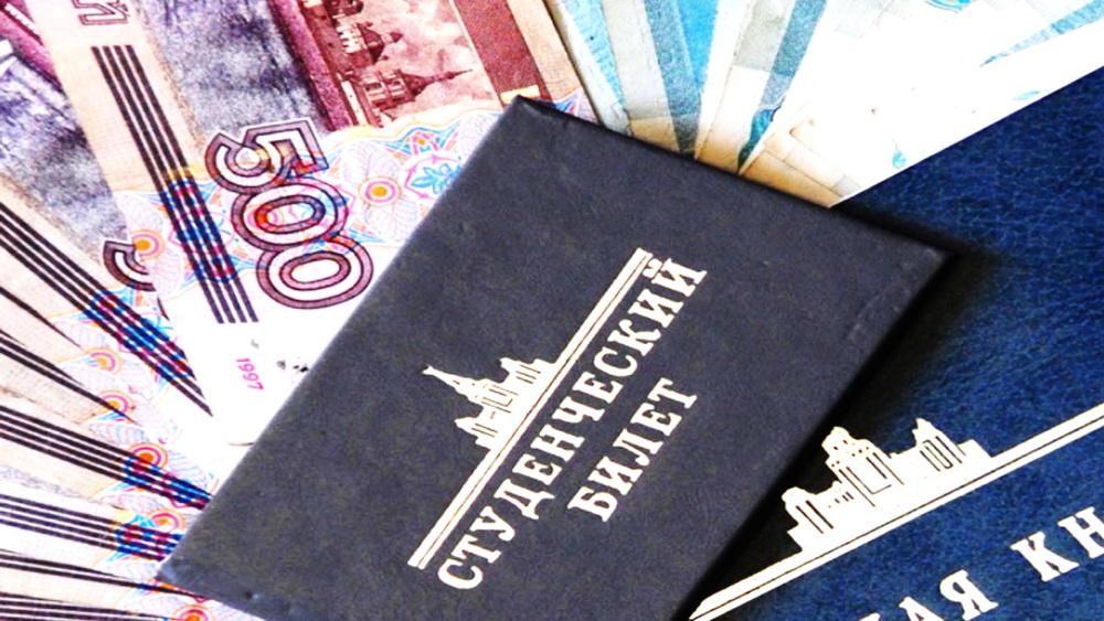 В последующем 2017 в Российской Федерации проиндексируют студенческую стипендию
