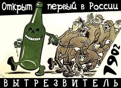 С1января вЧелябинске открывают вытрезвитель— Новогодний подарок