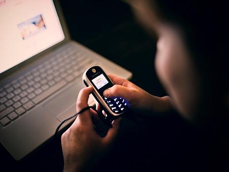 Двое челябинцев осуждены заразглашение тайны телефонных переговоров