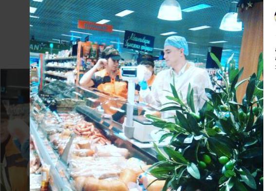 «Магаззино» нагрянула вчелябинский супермаркет