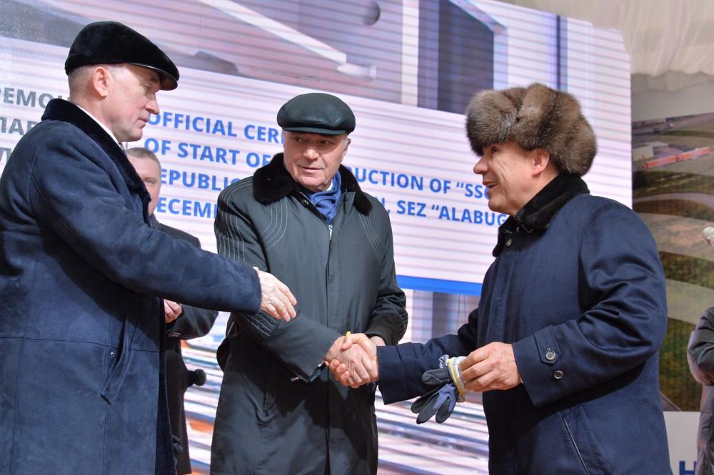 Магнитогорские металлурги построят завод вОЭЗ «Алабуга»