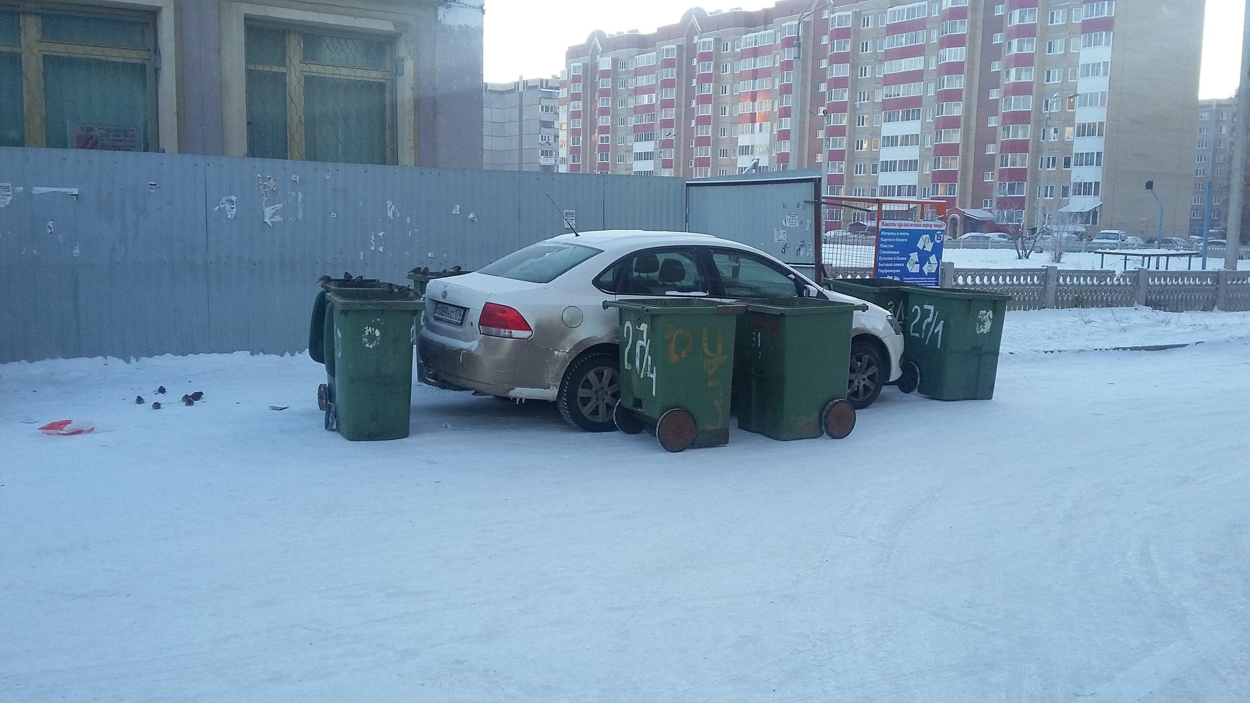 ВМагнитогорске проучили любителя неправильно парковаться