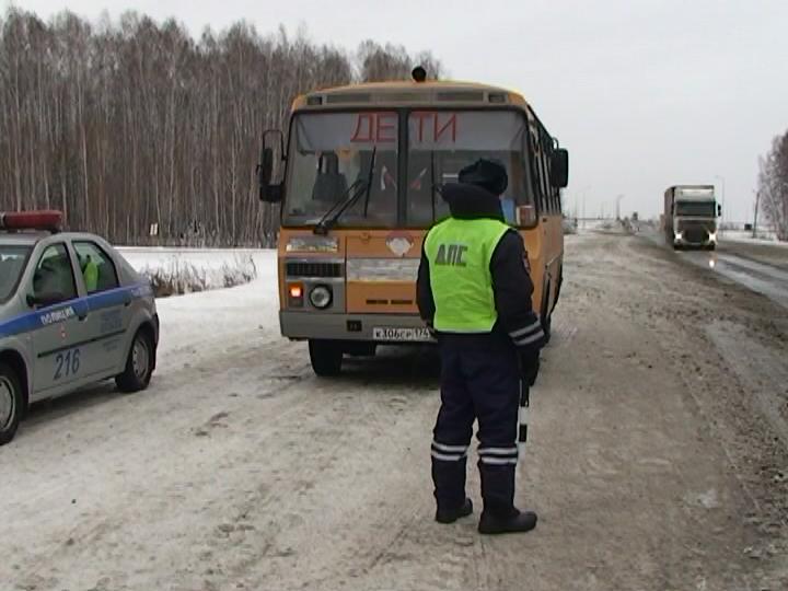 Каждый автобус сдетьми вЧелябинской области будет сопровождать ГИБДД