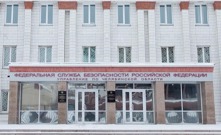Новым начальником томского УФСБ стал экс-глава данной службы поНовосибирской области