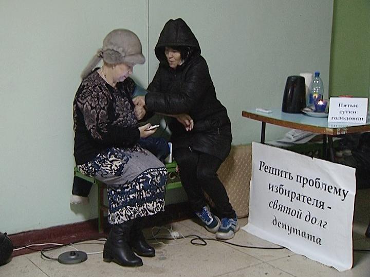 ВЧелябинске сотрудники прокуратуры провели встречу сжителями общежитий, объявившими голодовку
