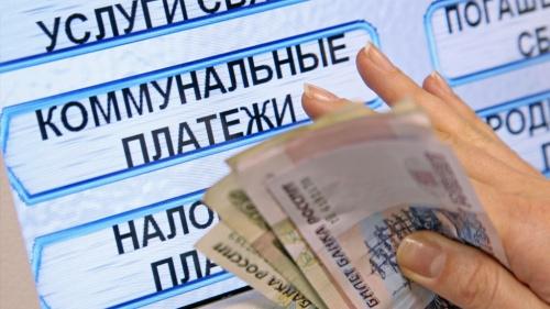 Сзарплатных карт граждан России спишут долги закоммуналку ителефон