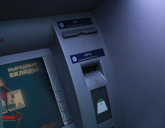 ВМагнитогорске стартует суд над 2-мя неудачливыми взломщиками банкоматов