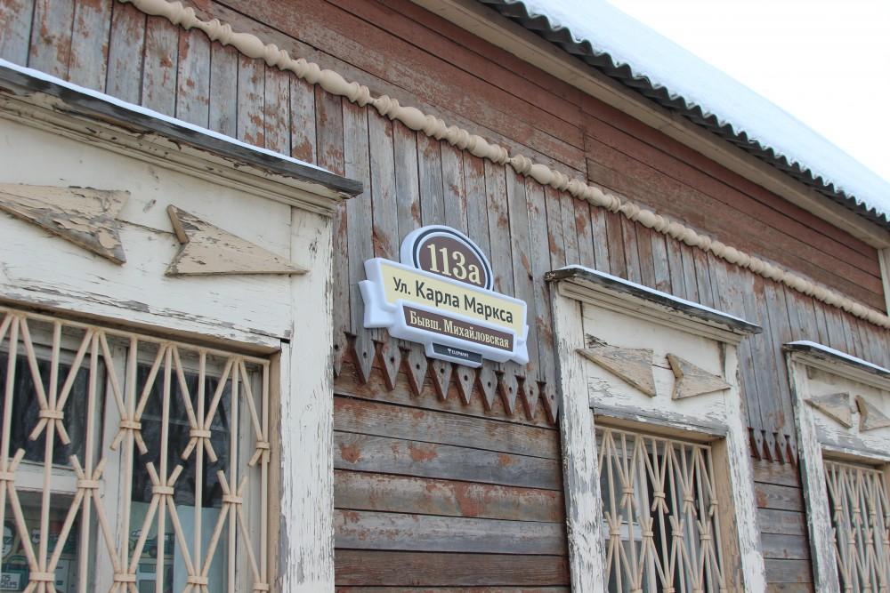 Стародавние наименования улиц воскресли нановых адресных табличках вцентре Челябинска