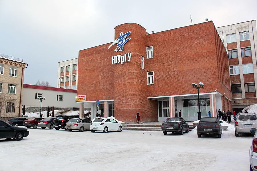 Рособрнадзор лишил госаккредитации 3 университета