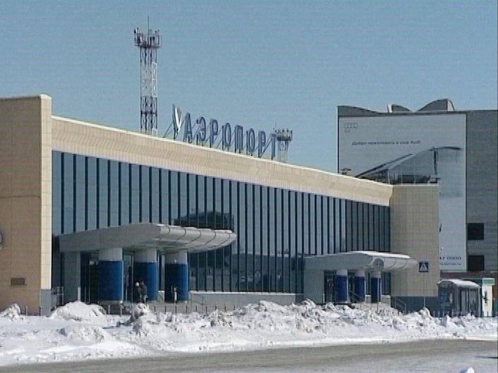 Самолёт скавээнщиками наборту больше часа кружил над Челябинском