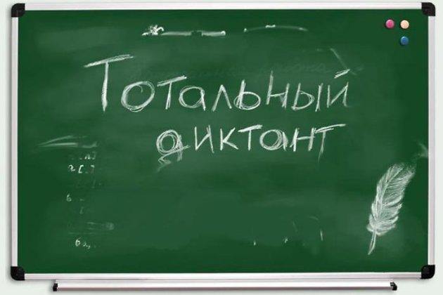 Челябинский министр надень будет диктатором
