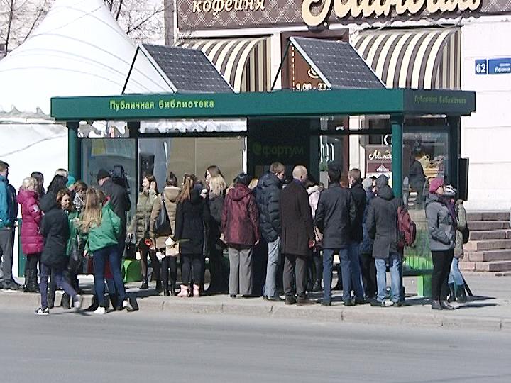 ВЧелябинске открыли первую «инновационную» остановку
