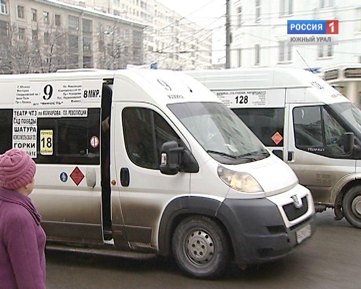 В Челябинске две маршрутки